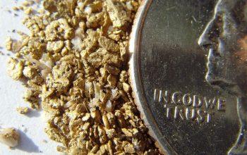 En 2003 se lanzó el primer ETF de oro